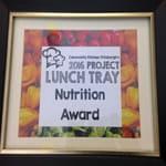nutrition award
